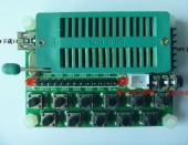 Socket WT588D Arduino