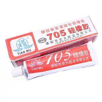 Keo Bảo Vệ Mạch KBV-705