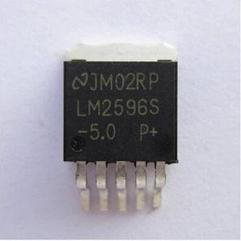 LM2596S-5.0V