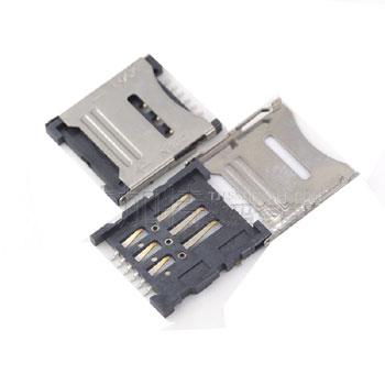 Socket SIM 6P PUSH SK20